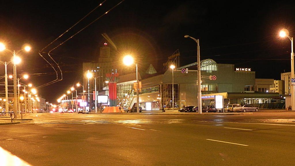 Минск вокзал