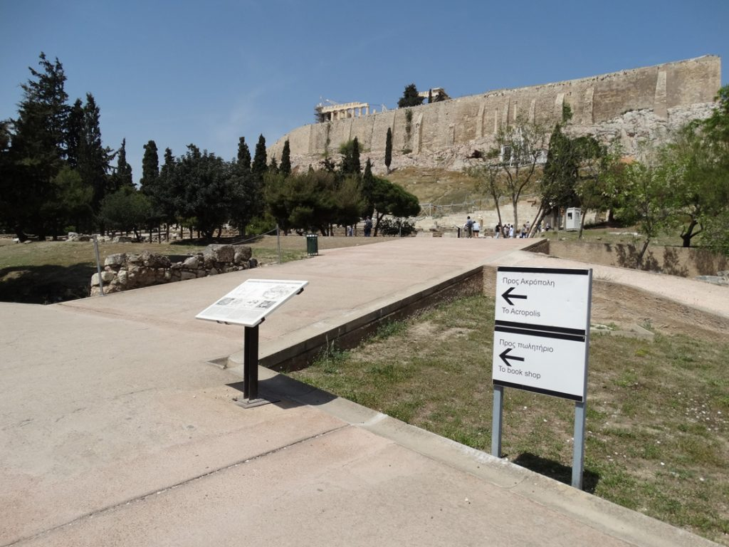 Вход в Акрополь