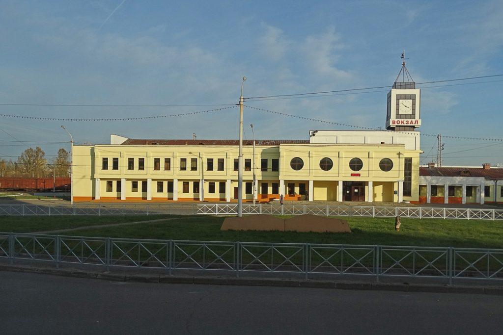 Кострома Ж/д вокзал