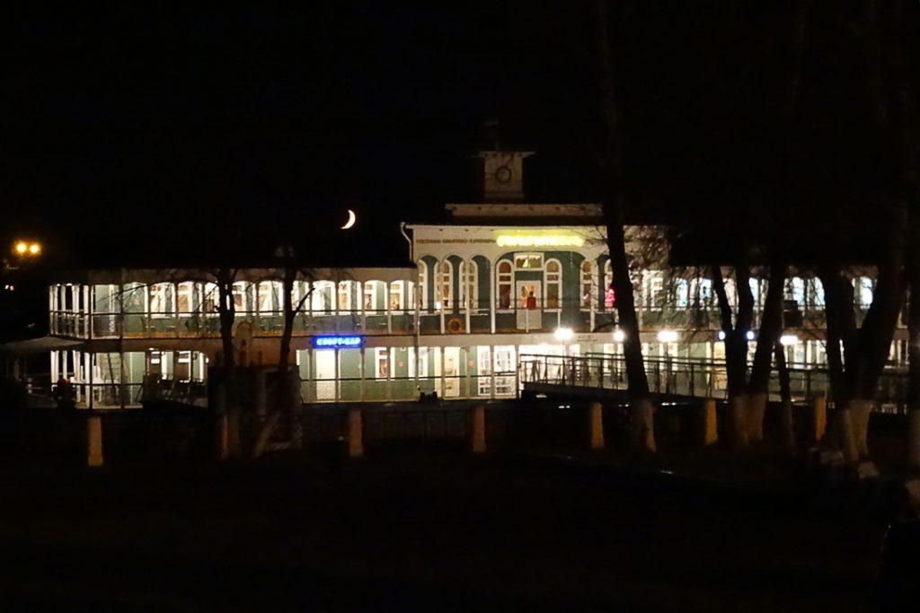 Кострома Пристань
