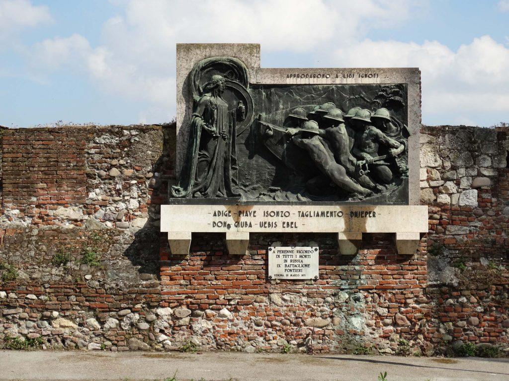 Верона. Памятник IX понтонному батальону