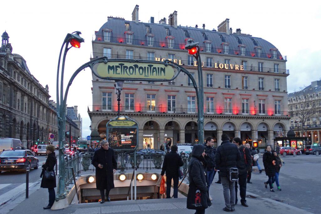 Париж. Метро