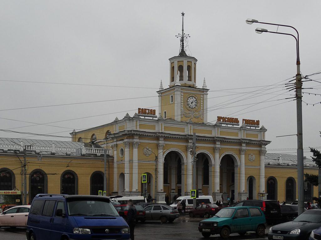 Ярославль – Главный