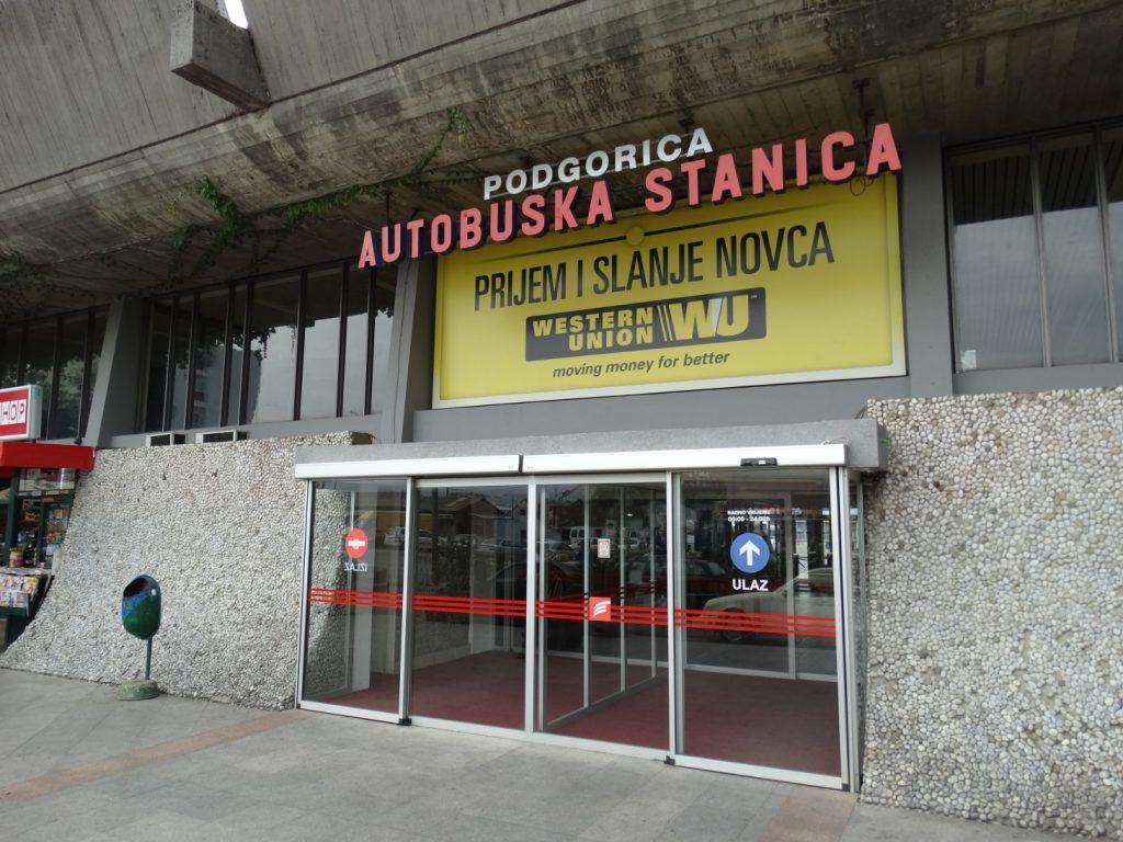 Автобусная станция Подгорица