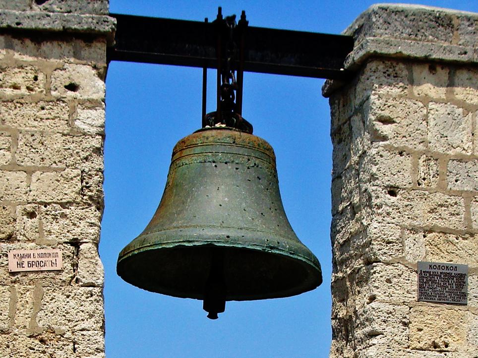 bell000