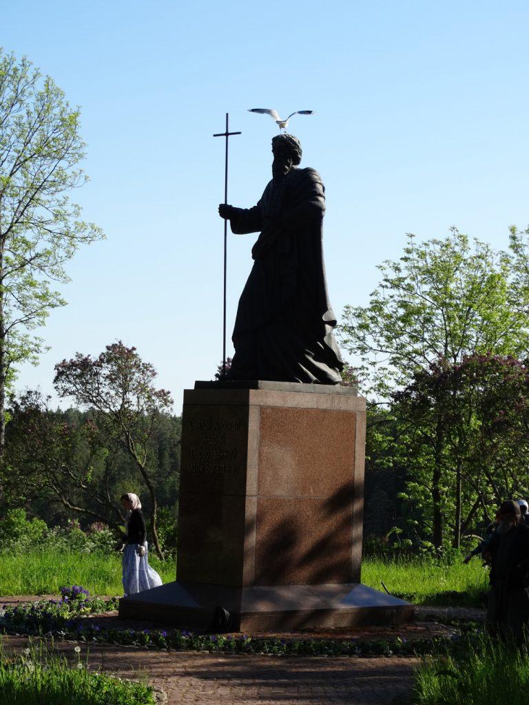 Памятник АндреюПервозванному
