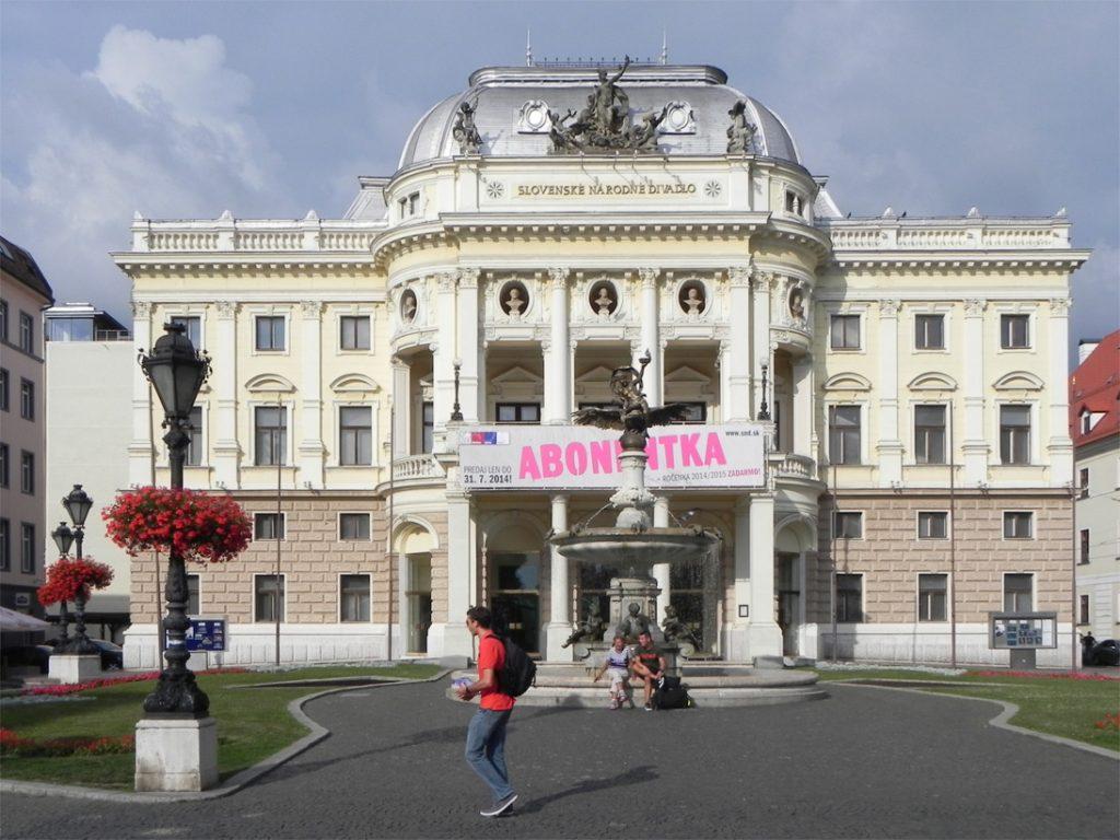 Словацкий народный театр