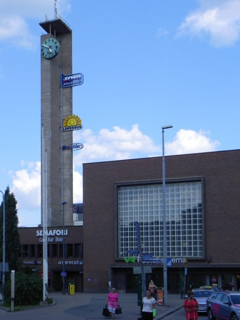 Тампере. Вокзал