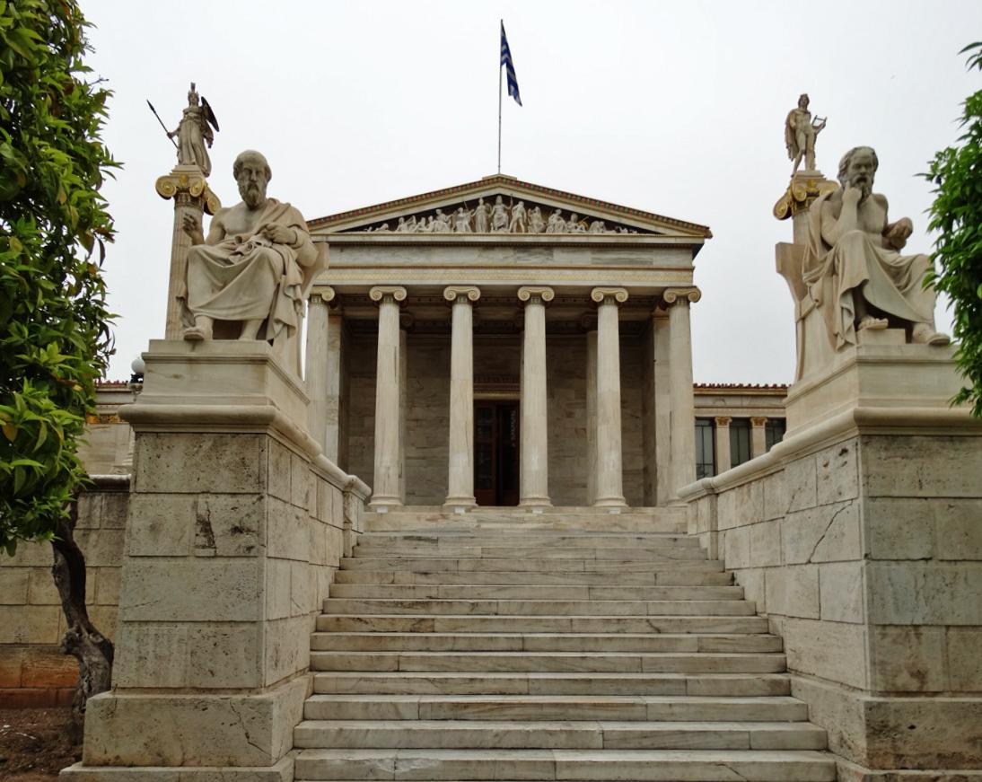 Athens Academia