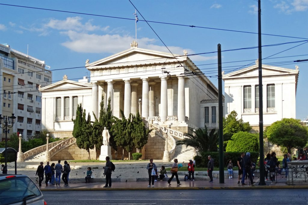 Athens National Library