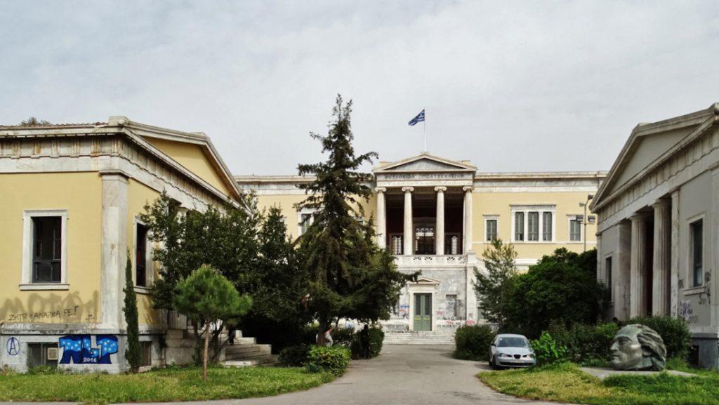 Athens Polytechnical Univesity