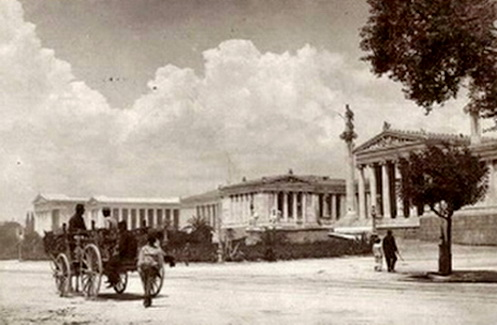 Academia Athens old photo