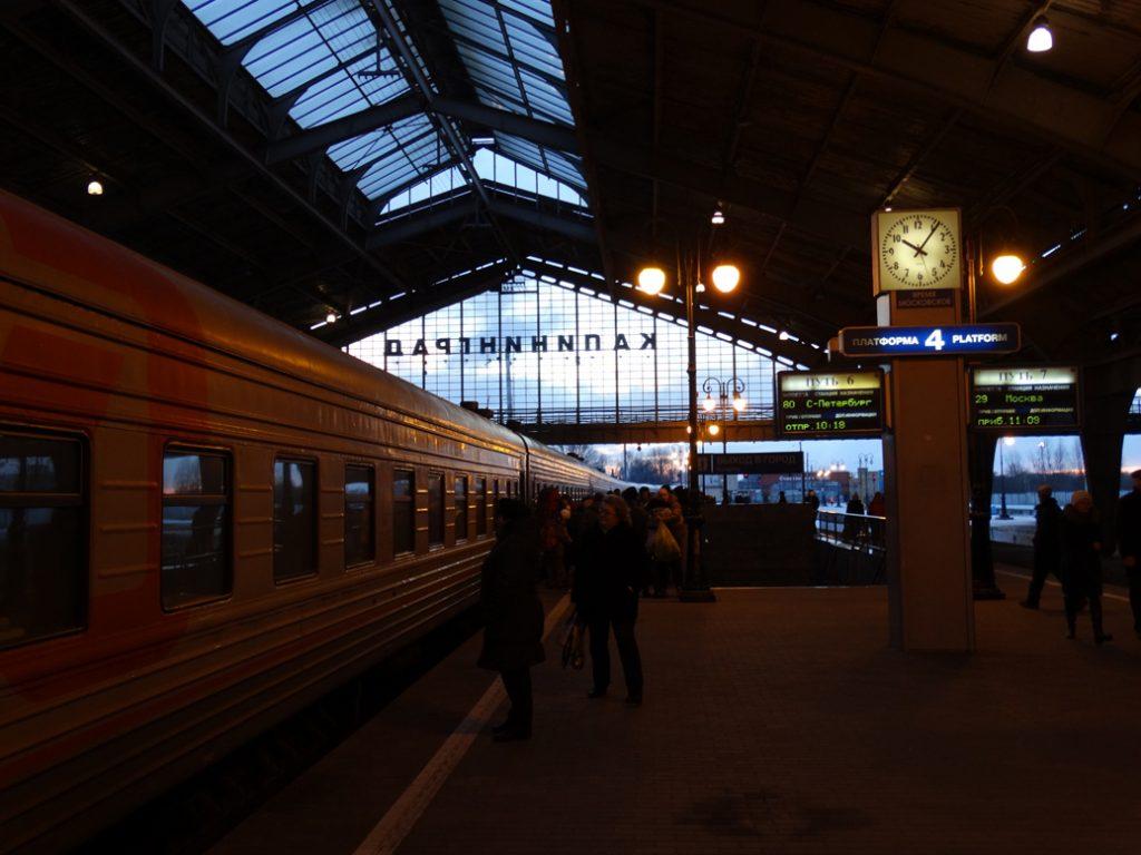 Königsberg Hauptbahnhof