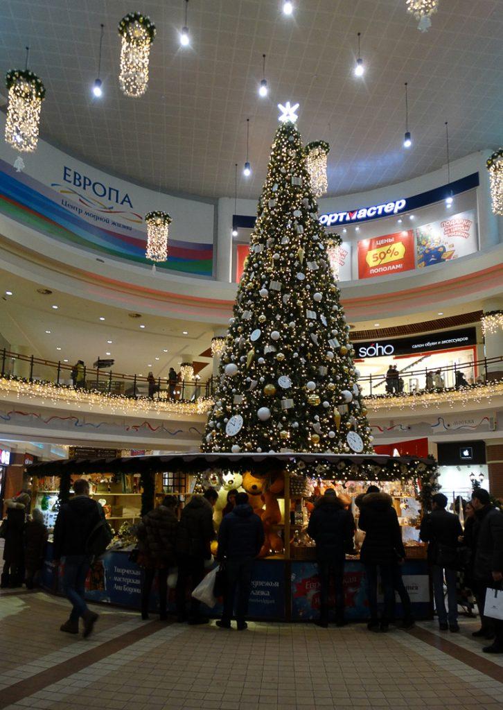 Калининград. Торговый центр