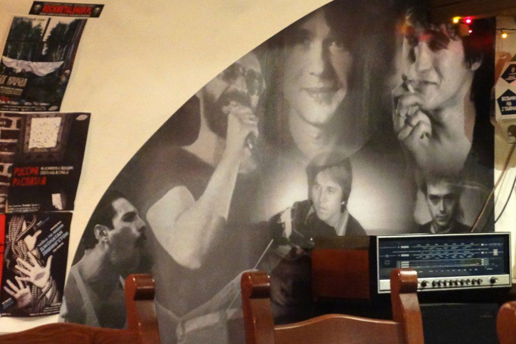 рок-кафе Пыль винила