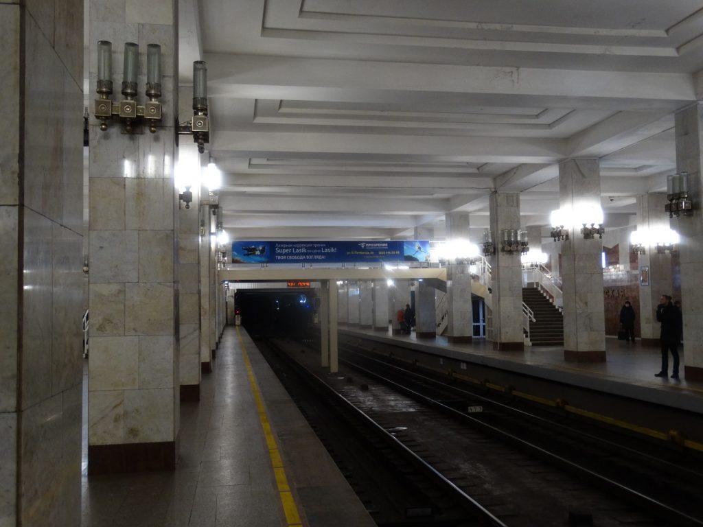Станция Московская