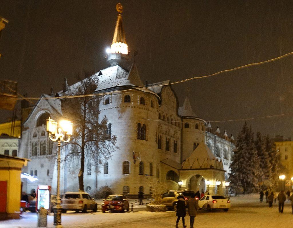 Банк на Покровской улице
