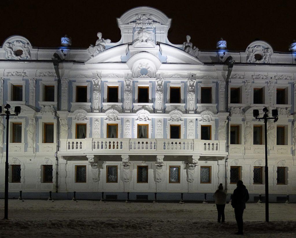 Дом купца Рукавишникова