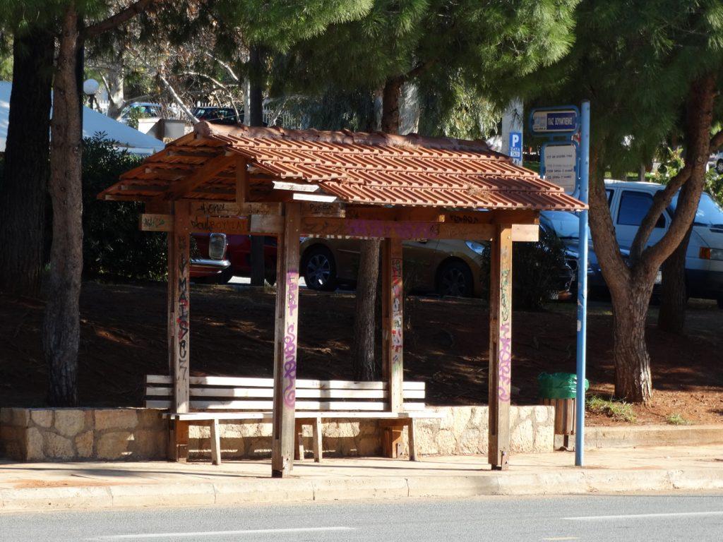 Афинская ривьера. Автобусная остановка