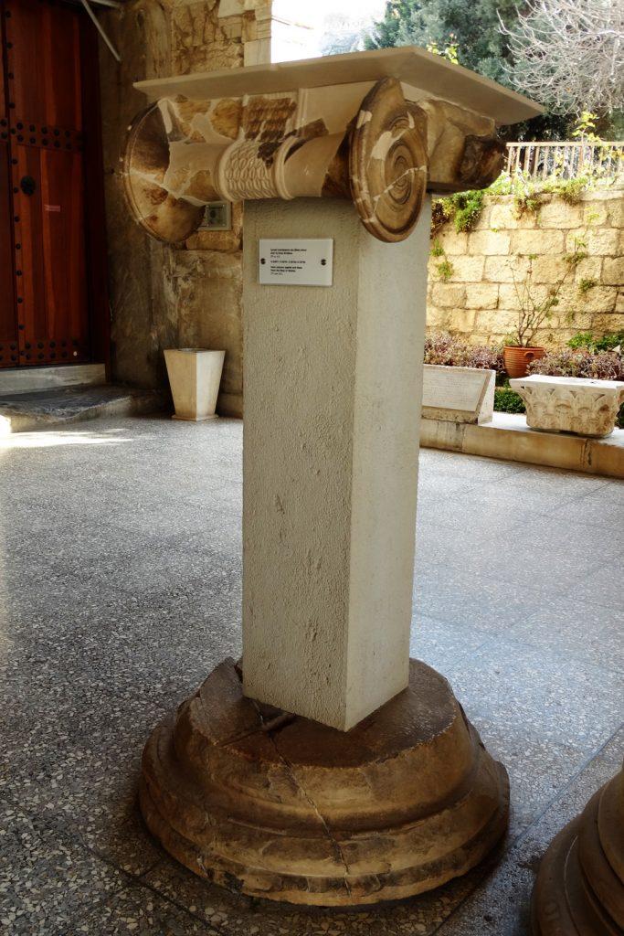 Музей Стоа Аттала